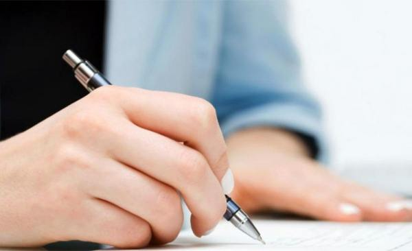 Đơn xin việc đầy đủ các ngành nghề cập nhật mới nhất 24113